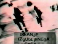 Zemira Alajbegović, Neven Korda (ZANK) - Iskanje izgubljenega časa