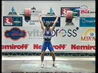 Vesna Bukovec - Champion