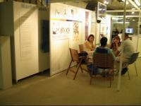 Ana Čigon - Odkritje onstran prosojnosti / Discovery Beyond the Transparency