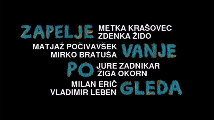 Muratović,Amir - Zapeljevanje pogleda (5)